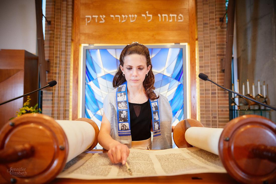 Zoe: Bat Mitzvah at Congregation Beth Tikvah in Worthington