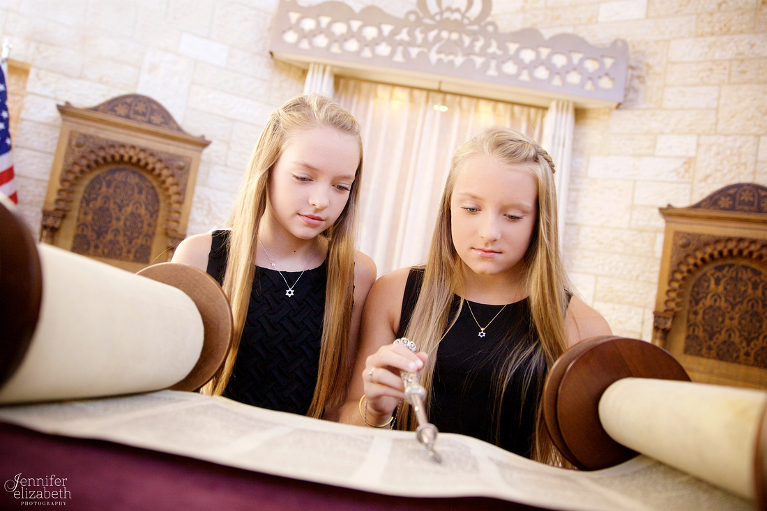 Skyler and Kate's Bat Mitzvah in Columbus Ohio